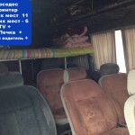 автобус Киев Буковель